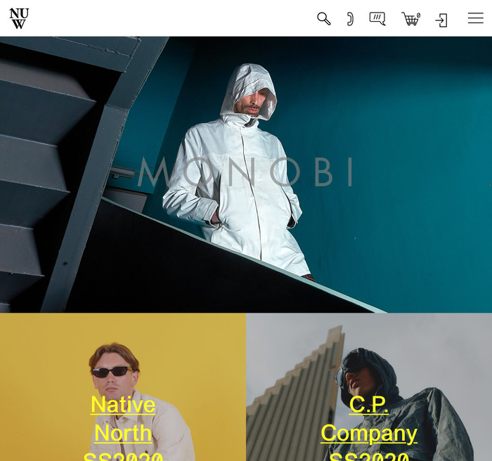 The new branding as it is used online at nuw.store.