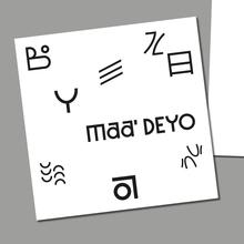 Maa' Deyo restaurant