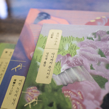<cite>Ssonsal Mungo: Tanizaki Junichiro</cite> (Minumsa)