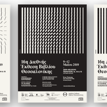 16th Thessaloniki Book Fair