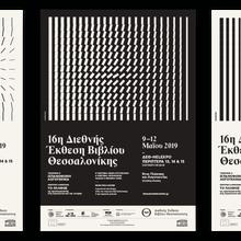 16th Thessaloniki Book Fair