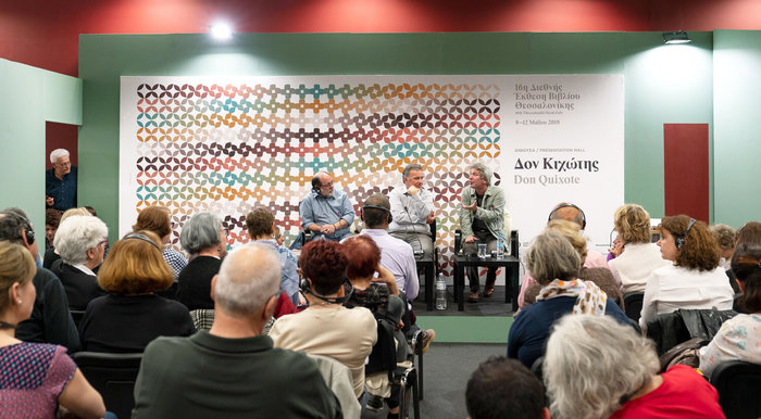 16th Thessaloniki Book Fair 7