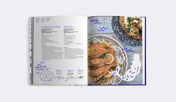 Akis Petretzikis – My Greek Cuisine 3