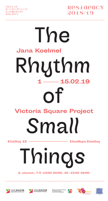 <cite>The Rhythm of Small Things – </cite>Jana Koelmel