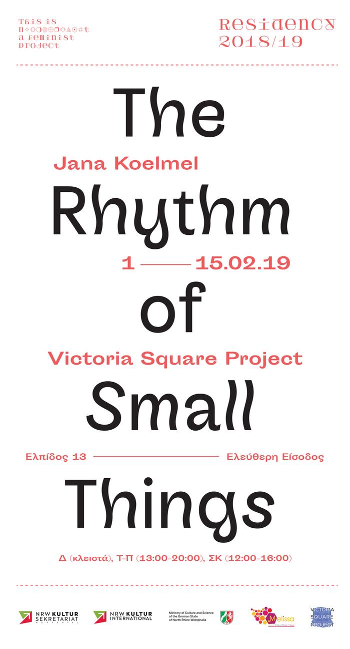 The Rhythm of Small Things – Jana Koelmel 2