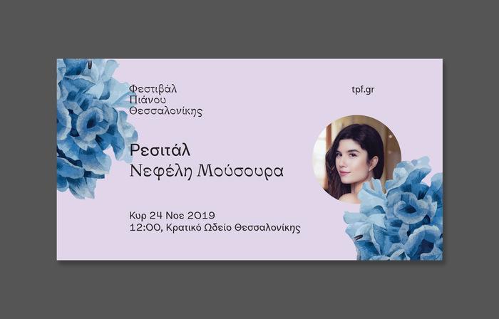 Romanticism / Thessaloniki Piano Festival 2019 10