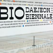 "Daejeon Biennale 2018 – ""Bio"""