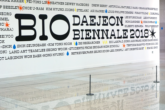 "Daejeon Biennale 2018 – ""Bio"" 1"