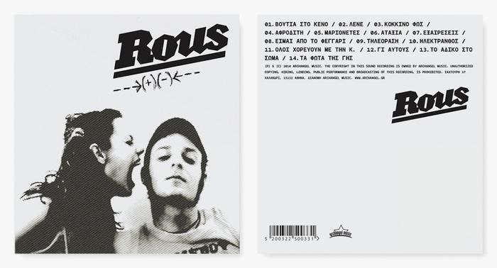 Rous – Rous album art 1