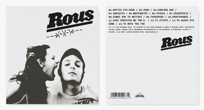 Rous – Rous album art 1