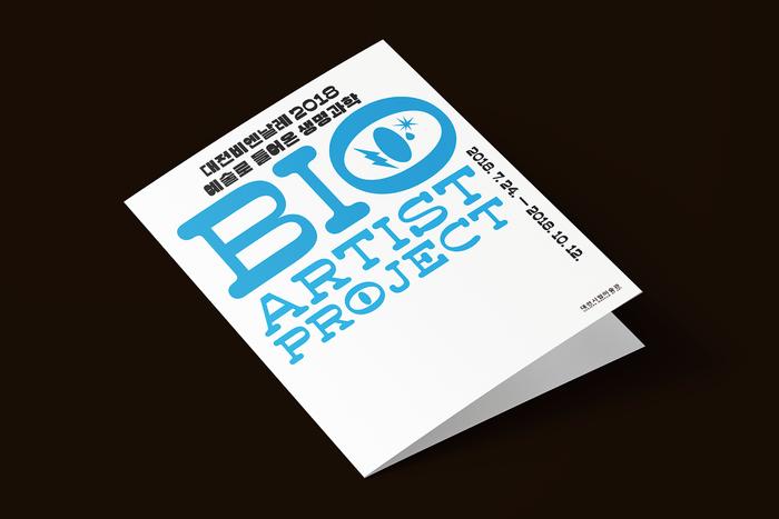 "Daejeon Biennale 2018 – ""Bio"" 7"