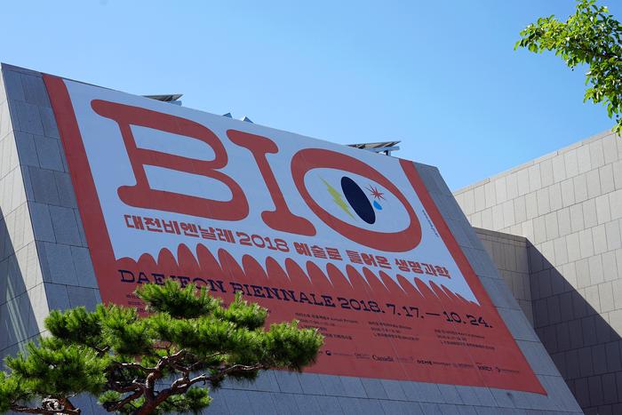 "Daejeon Biennale 2018 – ""Bio"" 8"