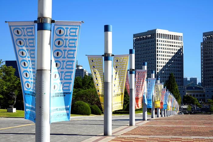 "Daejeon Biennale 2018 – ""Bio"" 10"