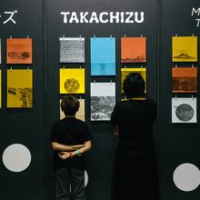 Takachizu exhibit, website, and zine