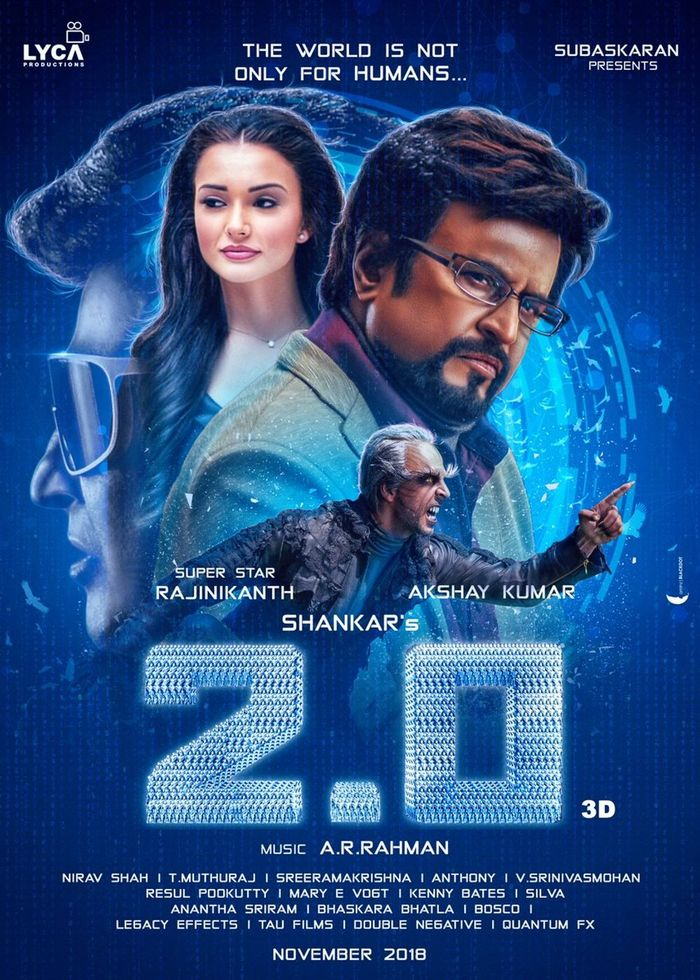 Shankar's 2.0 movie logo 2