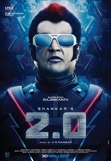 Shankar's <cite>2.0</cite> movie logo