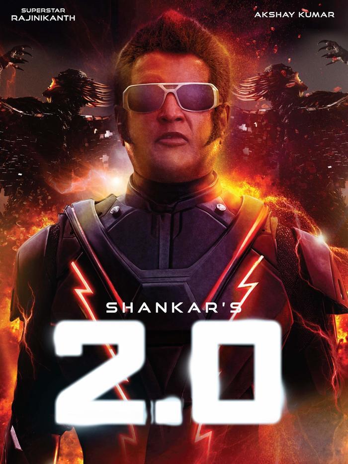 Shankar's 2.0 movie logo 1