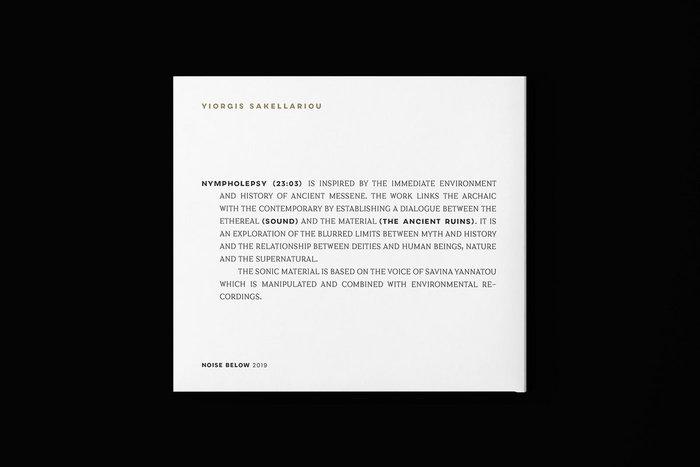 Yiorgis Sakellariou – Nympholepsy album art 3