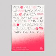 Franco-German Film Academy Award 2019