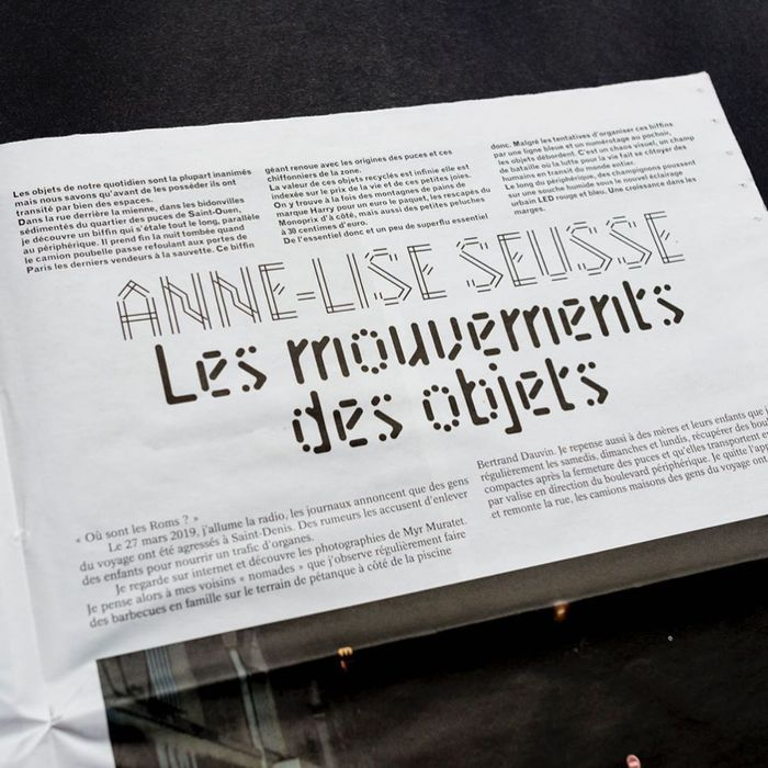"Regards du Grand Paris, ""Lieu commun"" 3"