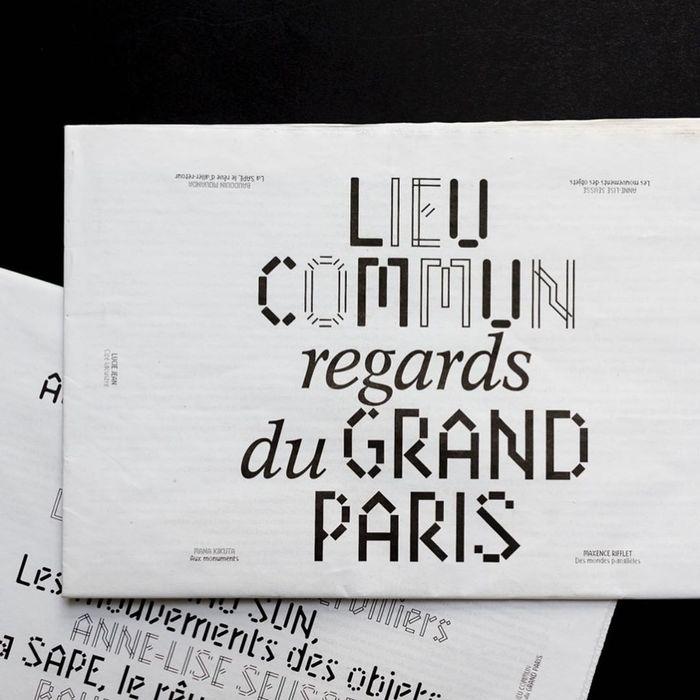 "Regards du Grand Paris, ""Lieu commun"" 1"