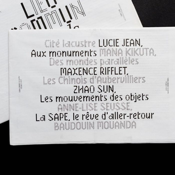 "Regards du Grand Paris, ""Lieu commun"" 4"