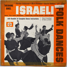<cite>Israeli Folk Dances </cite>(Third Series, Israel Music Foundation) album art