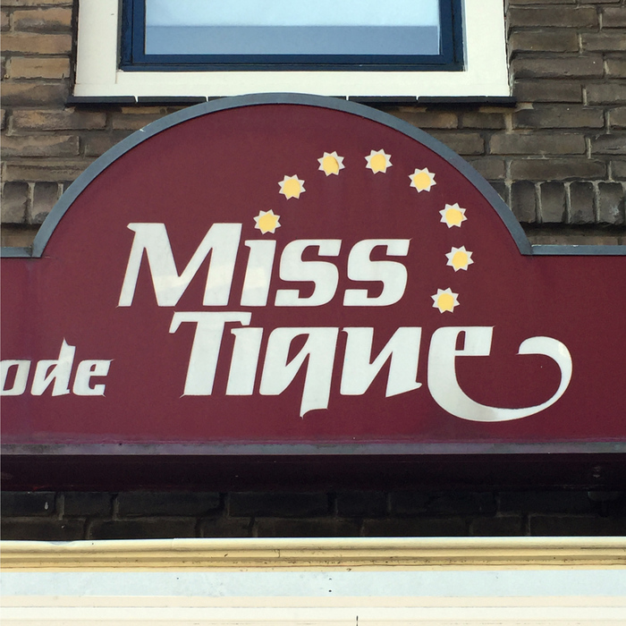 Miss Tique Damesmode 1