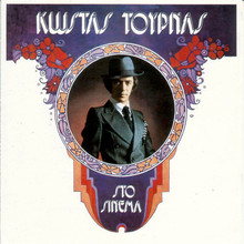 Kostas Tournas – <cite>Sto Sinema</cite> album art