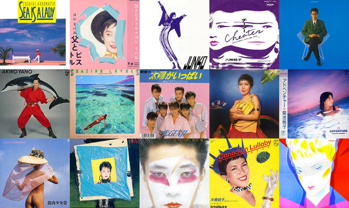 Assorted covers of city pop albums.