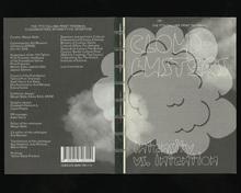 <cite>Cloudbusters: Intensity vs. Intention</cite> – 17th Tallinn Print Triennial exhibition guide book / catalogue
