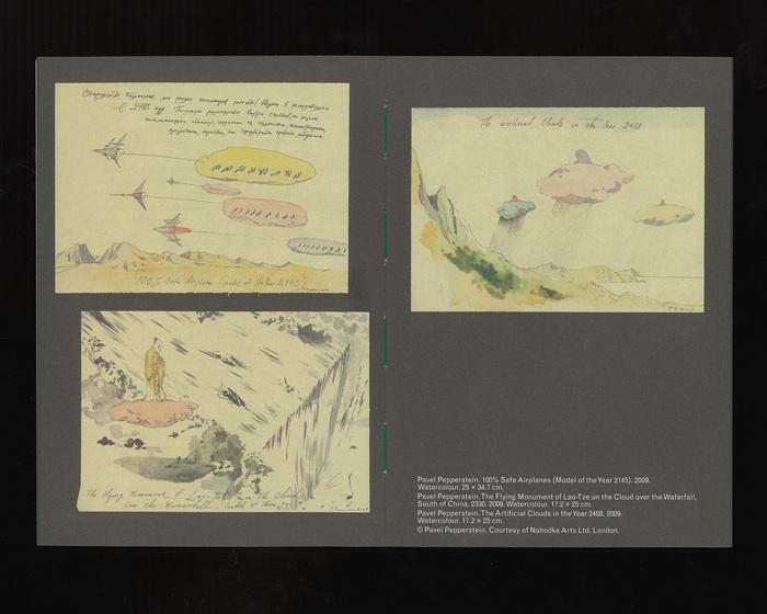 Cloudbusters: Intensity vs. Intention – 17th Tallinn Print Triennial exhibition guide book / catalogue 4
