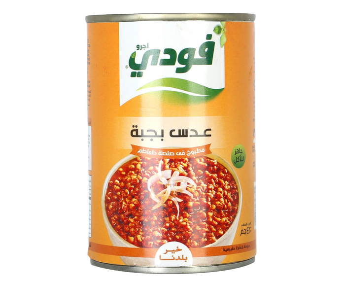Agro Foody cans 4