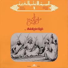 Abdelkrim Raïs – <cite>Moroccan Andalusian Music 1</cite> album art
