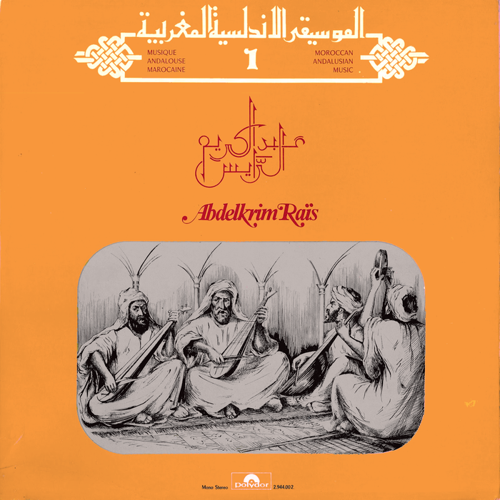Abdelkrim Raïs – Moroccan Andalusian Music 1 album art