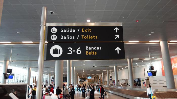 El Dorado International Airport 3