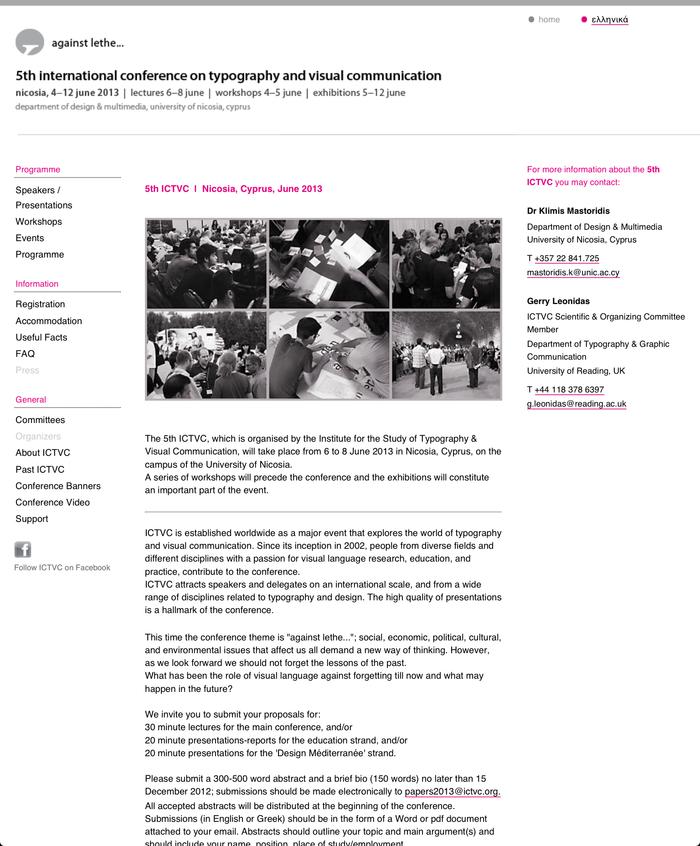 ICTVC – against lethe…, Nicosia (CY), 4–12 June 2013 1