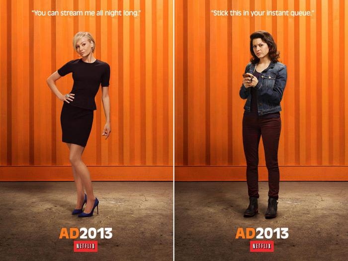 Arrested Development (2013) on Netflix 3