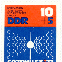 Germany (DDR) postage stamp: tv tower