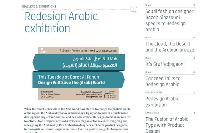 Redesign Arabia 4