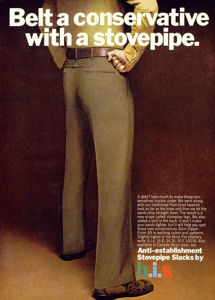 H.I.S Menswear Advertising (1960s–70s) 11