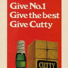 """Give No.1"" Cutty Sark ad"