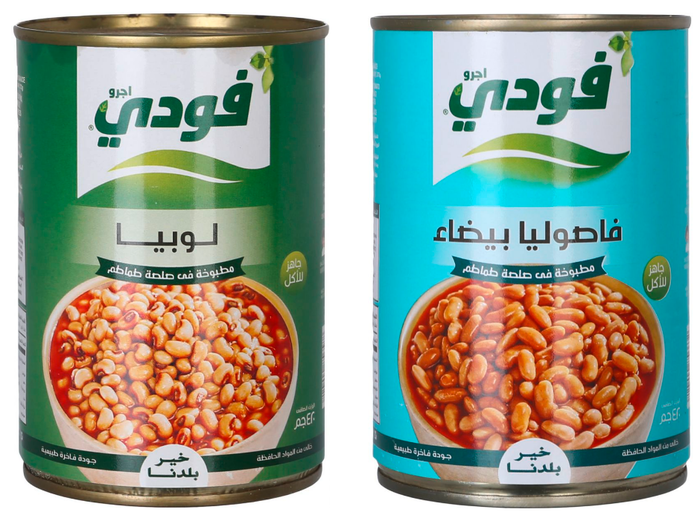 Agro Foody cans 2