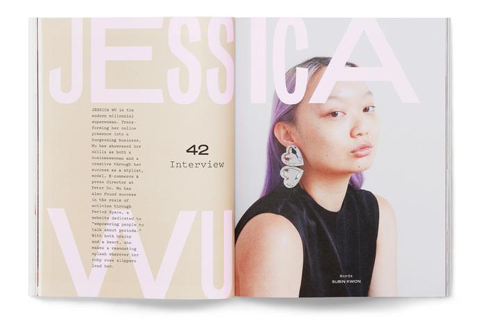 Plus magazine, Issue 1 3