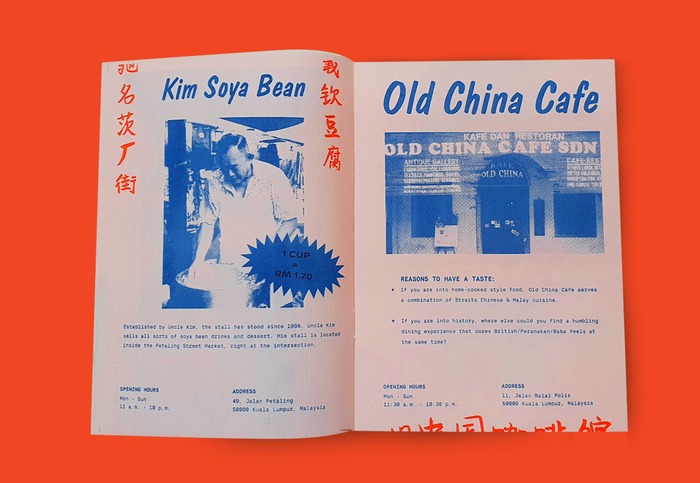 Chinatown Affair zine 2