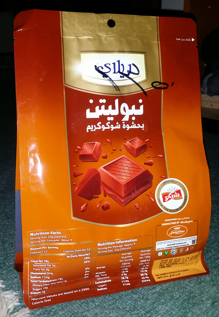 Ryāly chocolate packaging