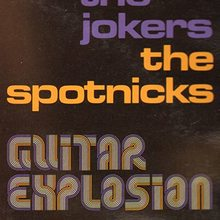 The Jokers / The Spotnicks – <cite>Guitar Explosion</cite> album art