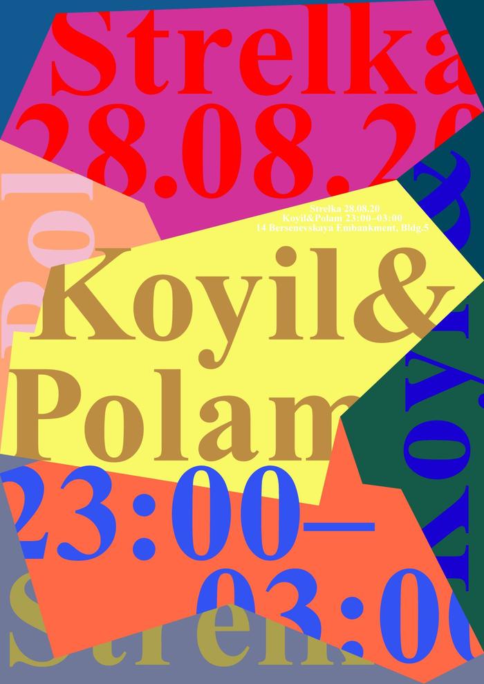Koyil & Polam poster