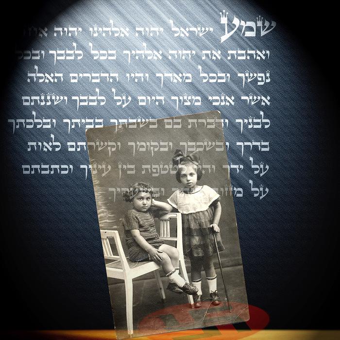 Holocaust Portfolio by Martin Mendelsberg