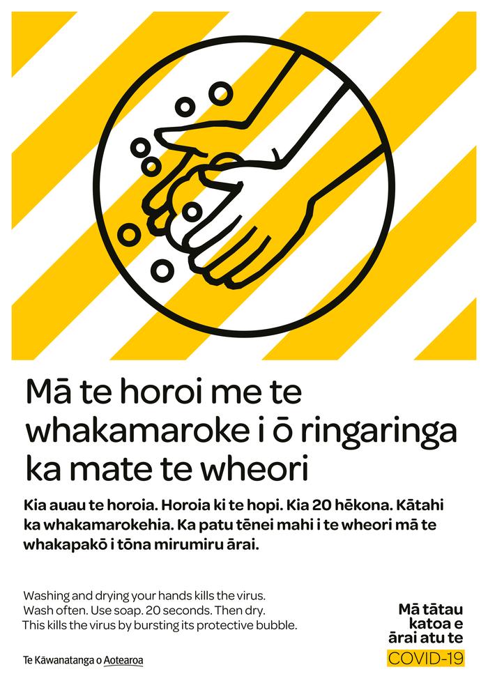 """Unite against COVID-19"" campaign, New Zealand Government 13"